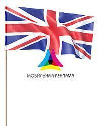 Великобритания страна