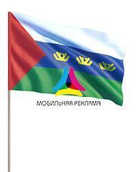Флаг Тюменской области