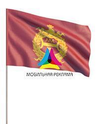 Флаг Нижнего Тагила